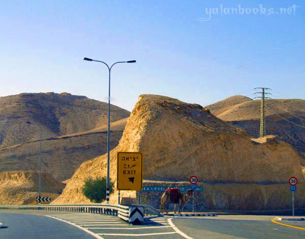 Israel View Photography Romanticism 以色列 风光摄影 浪漫主义 Yalan雅岚 黑摄会